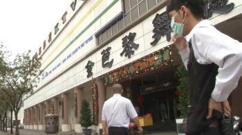 台武漢肺炎新增119例疑似通報!舞小姐檢驗結果曝