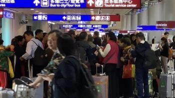 武漢肺炎蔓延 日外相:28日晚派包機撤僑