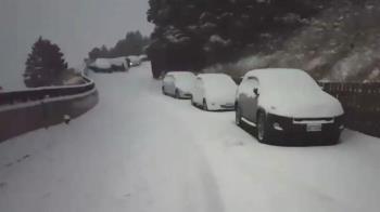 寒流發威下大雪 合歡山2路段夜間預警封閉