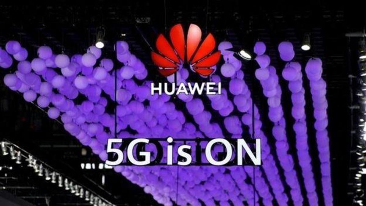 華為5G:用還是不用? 英國政府決斷前夕的壓力山大