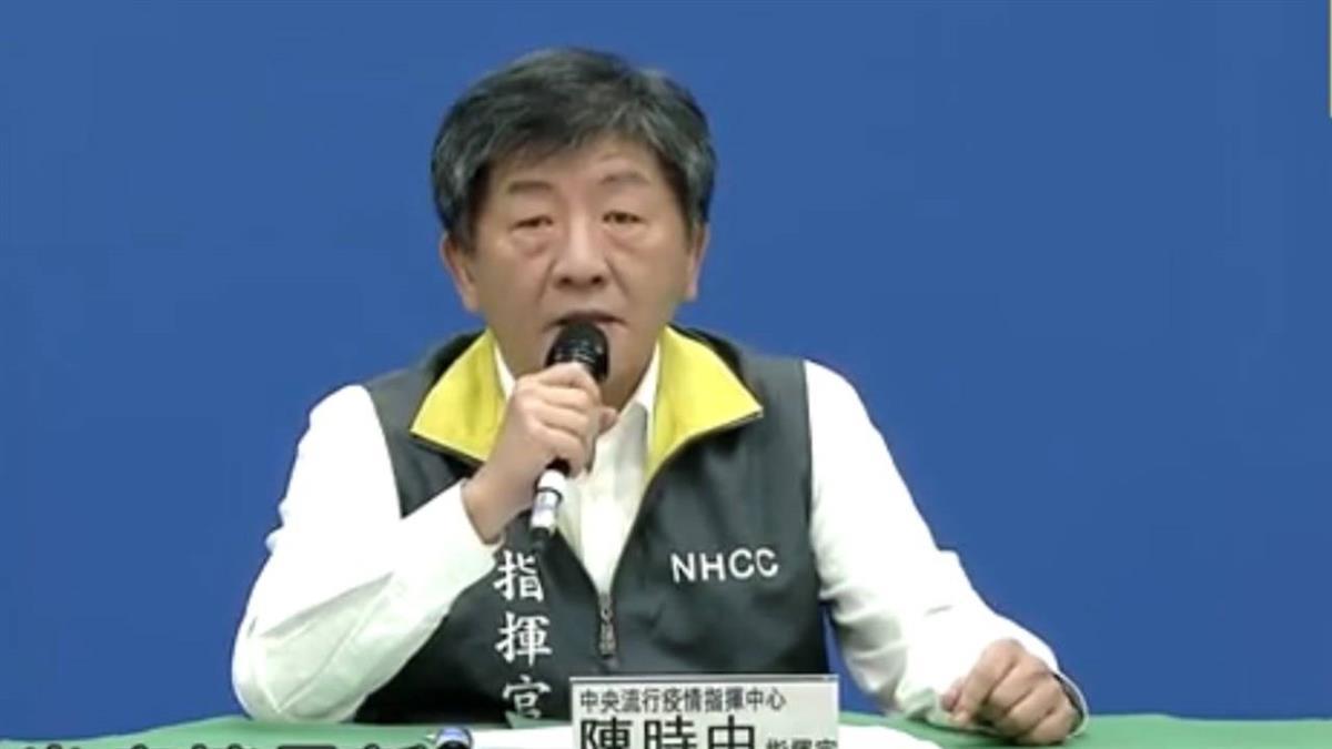 台灣武漢肺炎第8例確診 居家隔離者明起電子監控