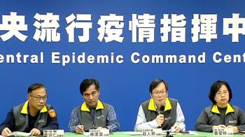 台灣武漢肺炎確診8例 新增227名隔離檢驗中