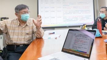 武漢肺炎蔓延 柯P:戴隱形眼鏡者可改戴眼鏡
