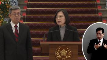 防疫第一線 蔡英文:WHO不應該排除台灣