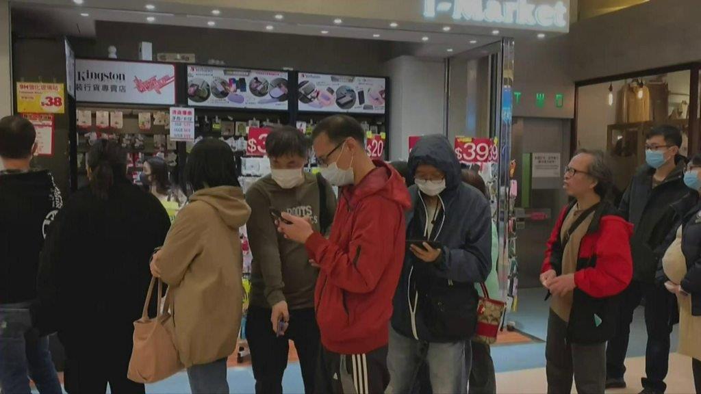 新型冠狀病毒疫情持續 香港市面「一罩難求」