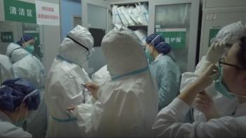 散布武漢肺炎假消息 刑事局將約談2網友