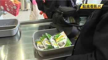 旅客出境限帶5盒口罩 桃機嚴格檢查