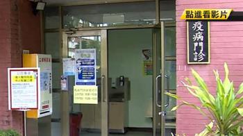 台大門診病患分流 14天內到湖北有發燒掛急診