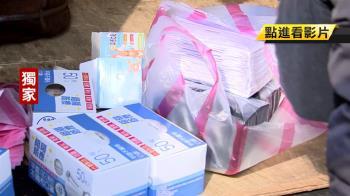 攤販賣口罩稱醫藥用 遭質疑無許可證又改口