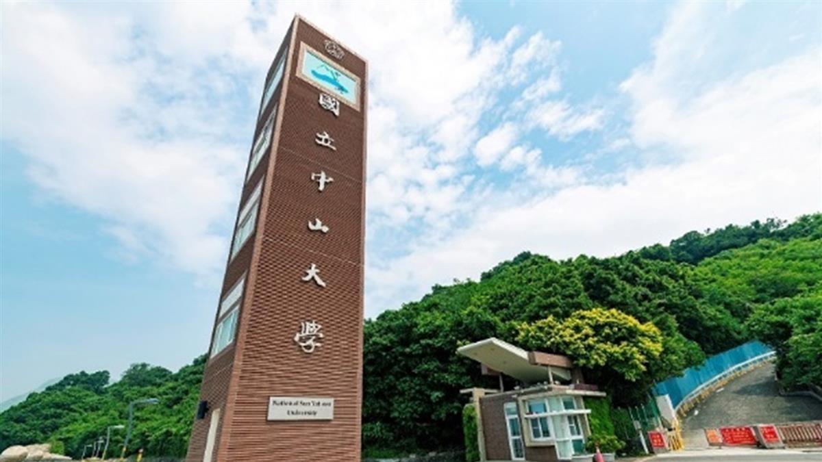 防堵武漢肺炎疫情 中山大學宣布延後1周開學