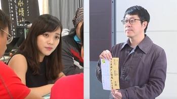 罷韓連署風波 尹立接獲「詭異詛咒信」