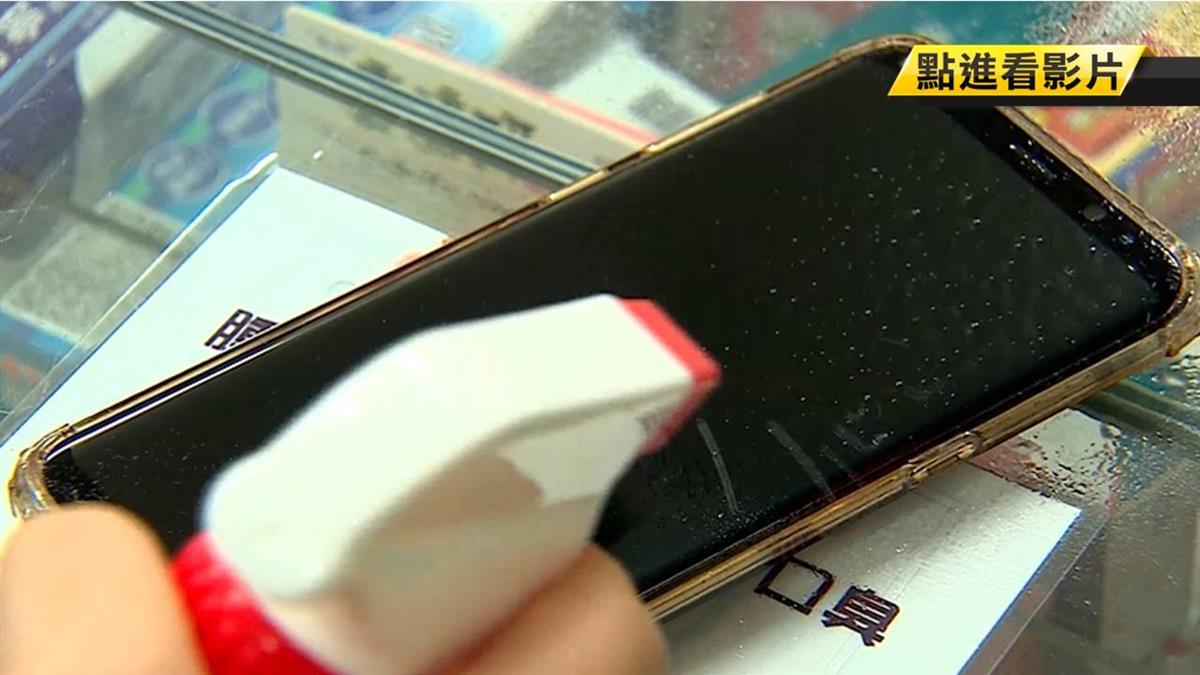 回到家先替手機消毒 專家揭清潔關鍵!