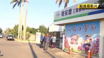 台南口罩工廠下午開賣 民眾七點冒冷風詢問