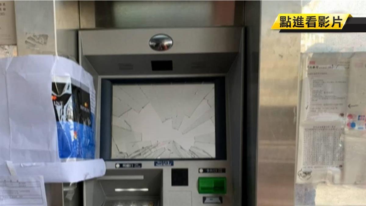 過年提款遭吃卡 嫌不滿隔日補發怒砸ATM