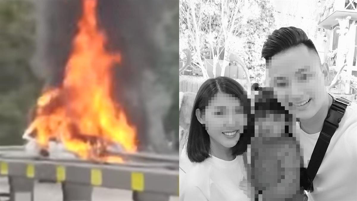 休旅車自撞起火釀2死!3歲童死前喊:媽咪救我