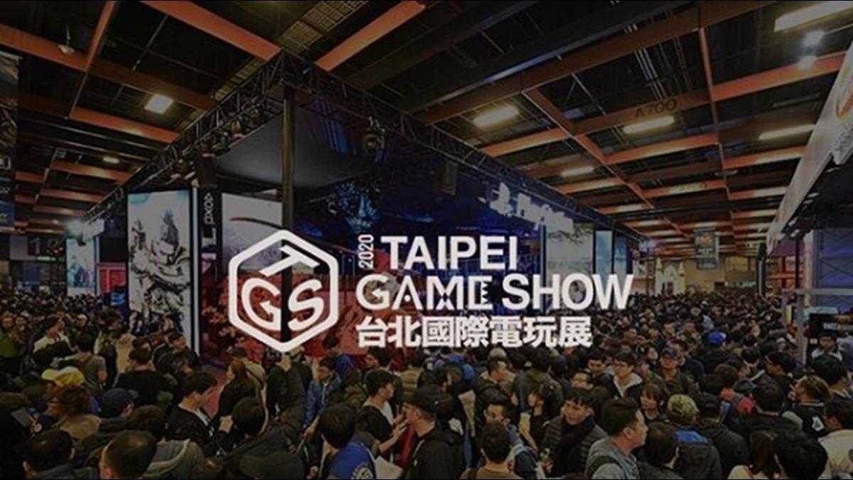 台北國際電玩展因武漢肺炎喊卡!將延至暑假舉行