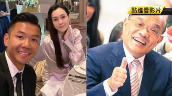 范范願向蘇當面道歉 行政院回應了