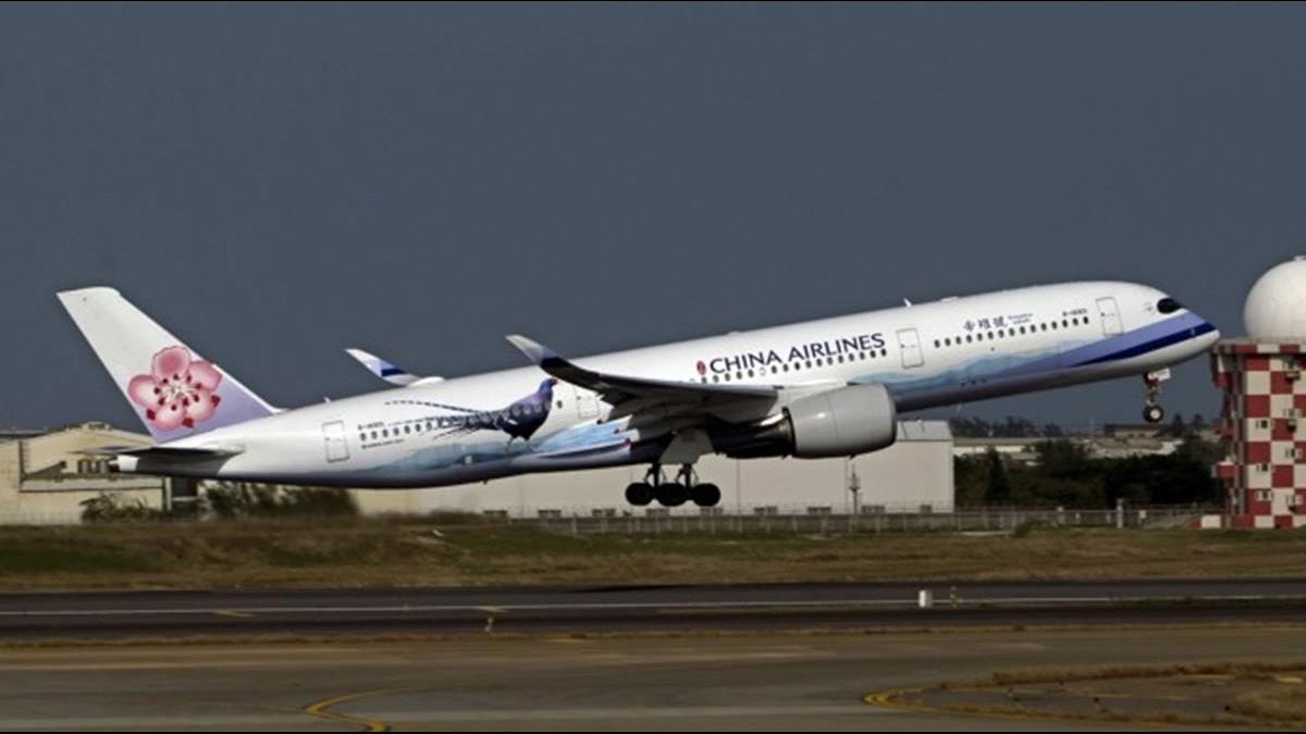 義大利拒台入境 華航宣布這天羅馬停飛