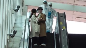 扯!南韓街頭驚現醫患追逐 真相讓網氣炸