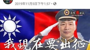 造謠政府賣口罩賺45億 韓粉「宋中積」下場超慘
