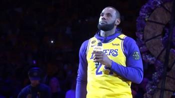 Kobe身故後湖人首戰 詹姆斯感性致詞