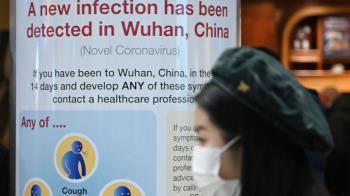 武漢肺炎:英國確診病人為約克大學中國學生