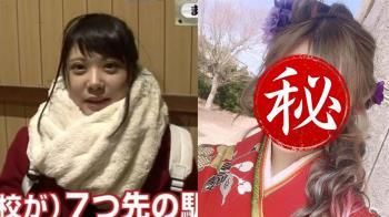 清純妹闖東京「大變身」 網虧:價值觀扭曲