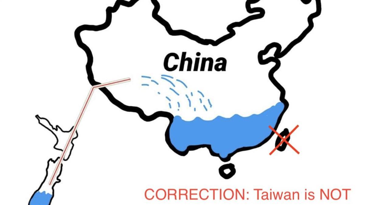 誤將台灣納入大陸地圖 紐西蘭媒體道歉了