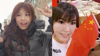 遭爆回台避難 劉樂妍怒曝真相:以為我愛回去?