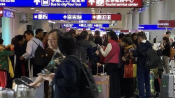 武漢肺炎升溫 巴西將緊急撤僑40名國民