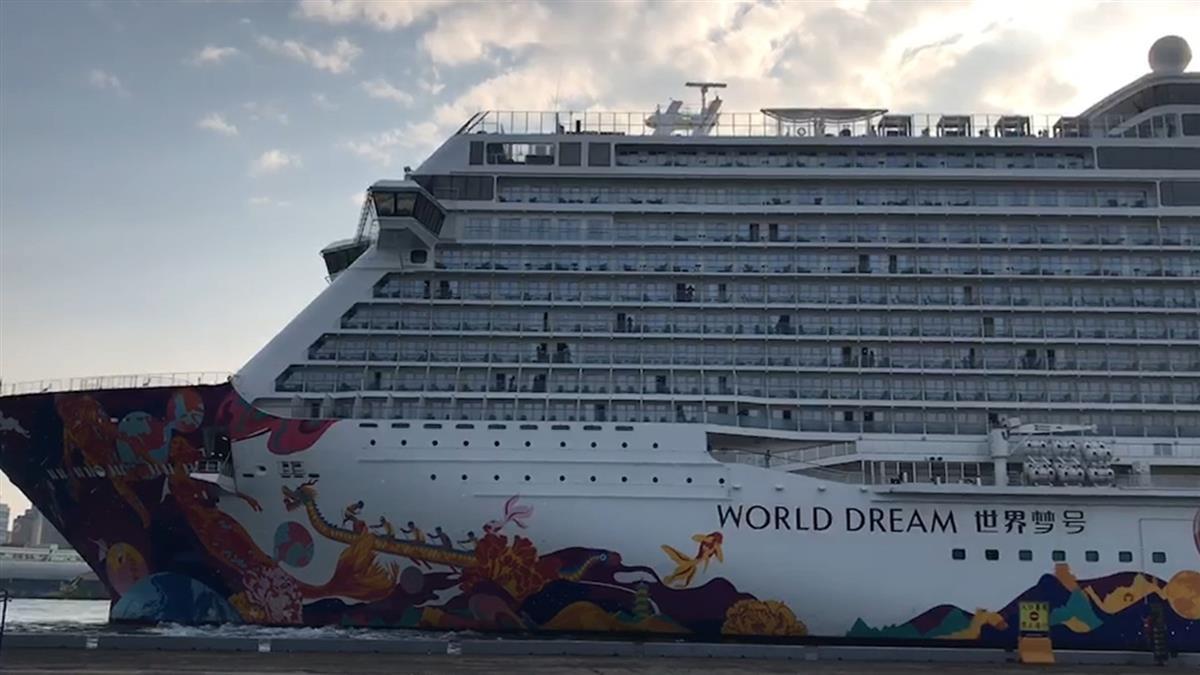 世界夢號3遊客確診武漢肺炎 提前離港返回