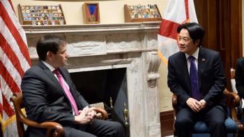 賴清德赴美 參院外委主席:支持台美簽FTA