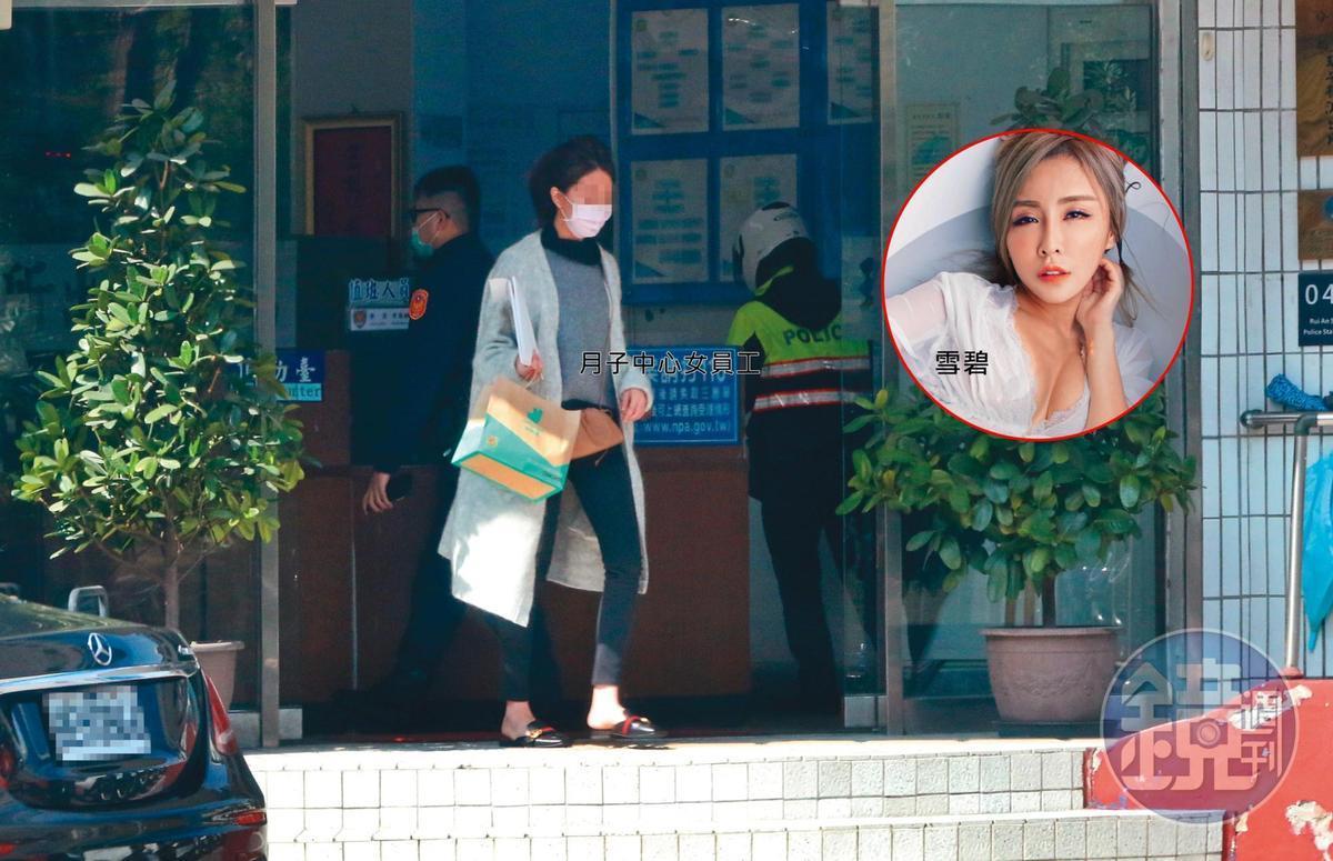 雪碧爆未婚生女賴帳17萬 月子中心怒報警