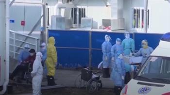 陸武漢肺炎釀491死 南京等27座城市宣布封城