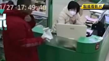 陸封城!男藥局開玩笑:我武漢的 秒遭逮