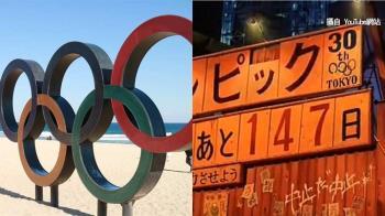 神預言?日動漫32年前預測東京奧運開幕前喊卡