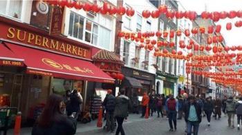 武漢肺炎:英國華人感受到的病毒歧視和牽連