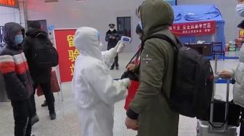 增至12例!馬來西亞撤僑班機 2人確診武漢肺炎