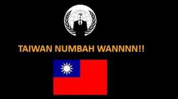 WTO官網遭駭 「匿名者」入侵 高喊台灣NO.1