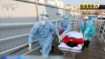 武漢火神山10天完工 第一批患者45名入住