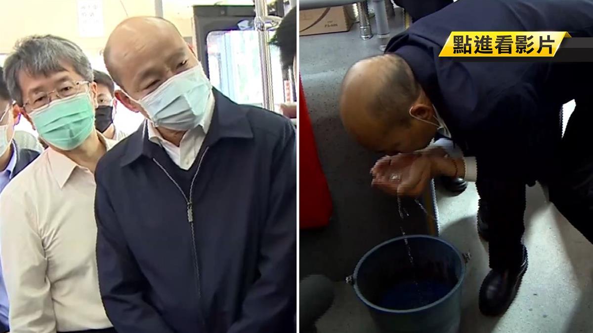 韓國瑜視察防疫…突捧消毒水聞:確認比例