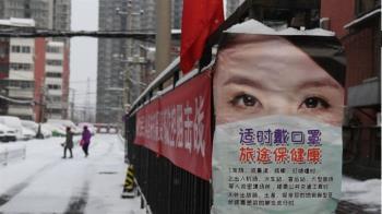 武漢肺炎:「我不得不離開在中國的家人」
