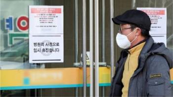 南韓光州醫院封院 隔離病患丟紙條求救揭慘況