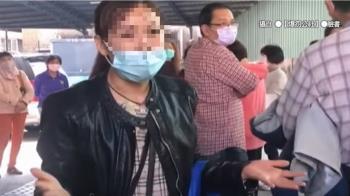 屏東酒廠爆買酒精人龍 民眾插隊釀衝突