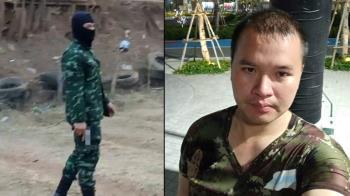 泰軍人濫射增至21死 槍手仍躲購物中心