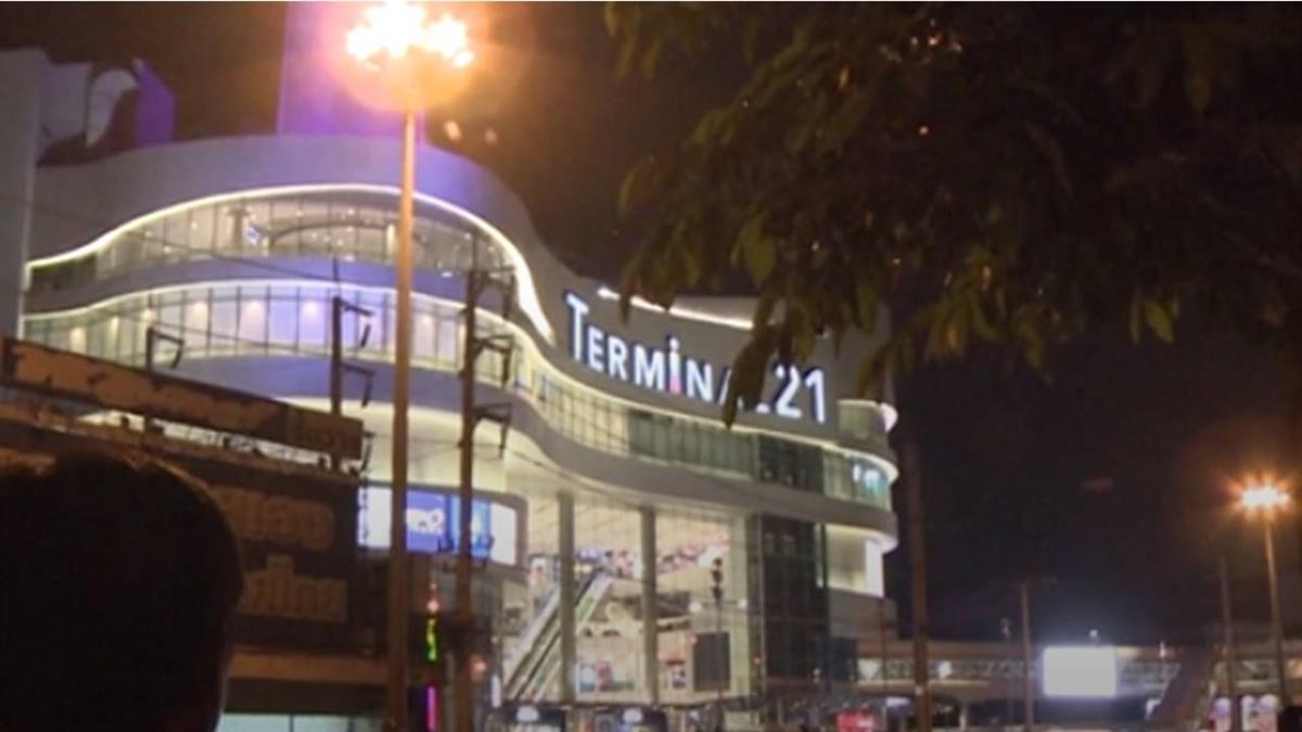 商場開槍釀至少21死 泰軍人遭擊斃