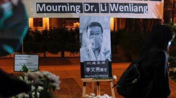 武漢肺炎:「吹哨人」李文亮去世會否改變什麼