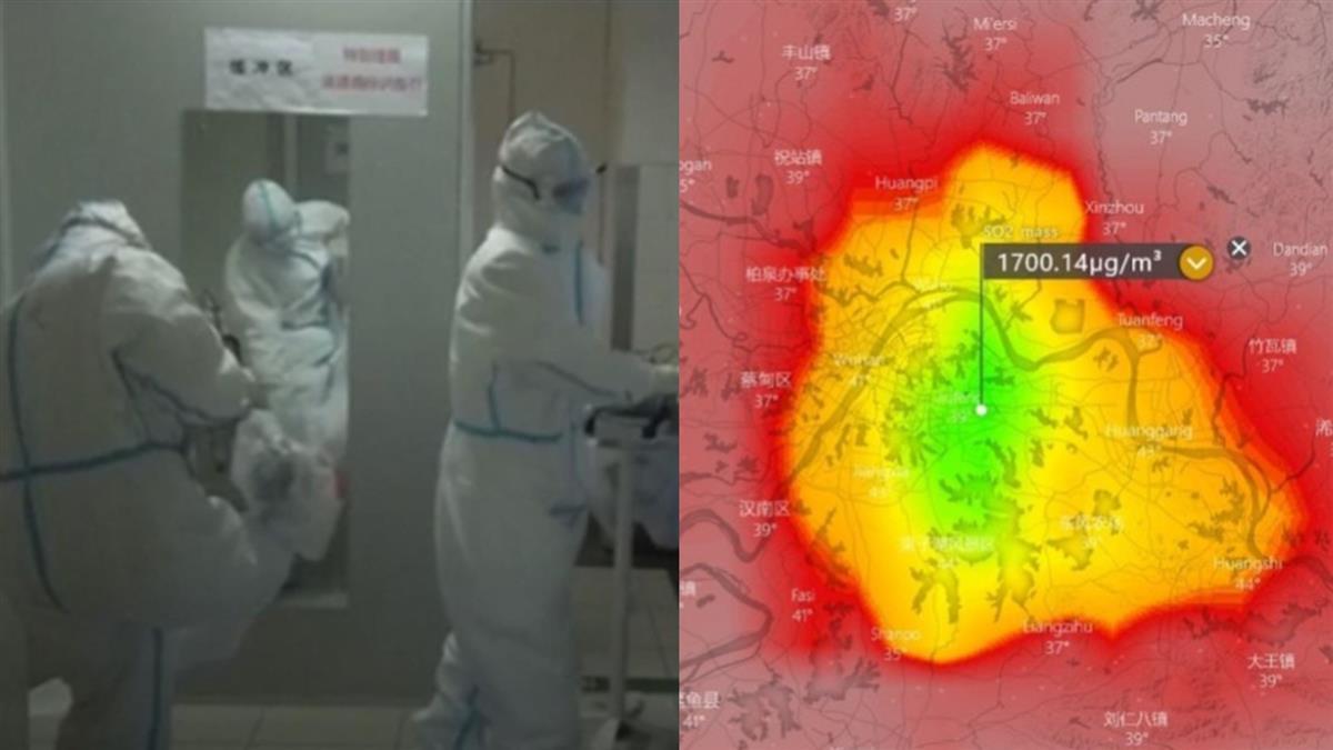 武漢二氧化硫濃度破表 他驚爆:要燒1.4萬屍體