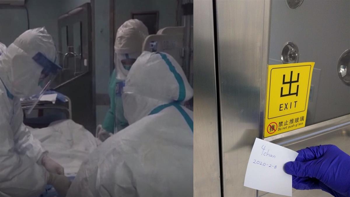 日逾200病患有去無回 火神山職員冒死曝內幕