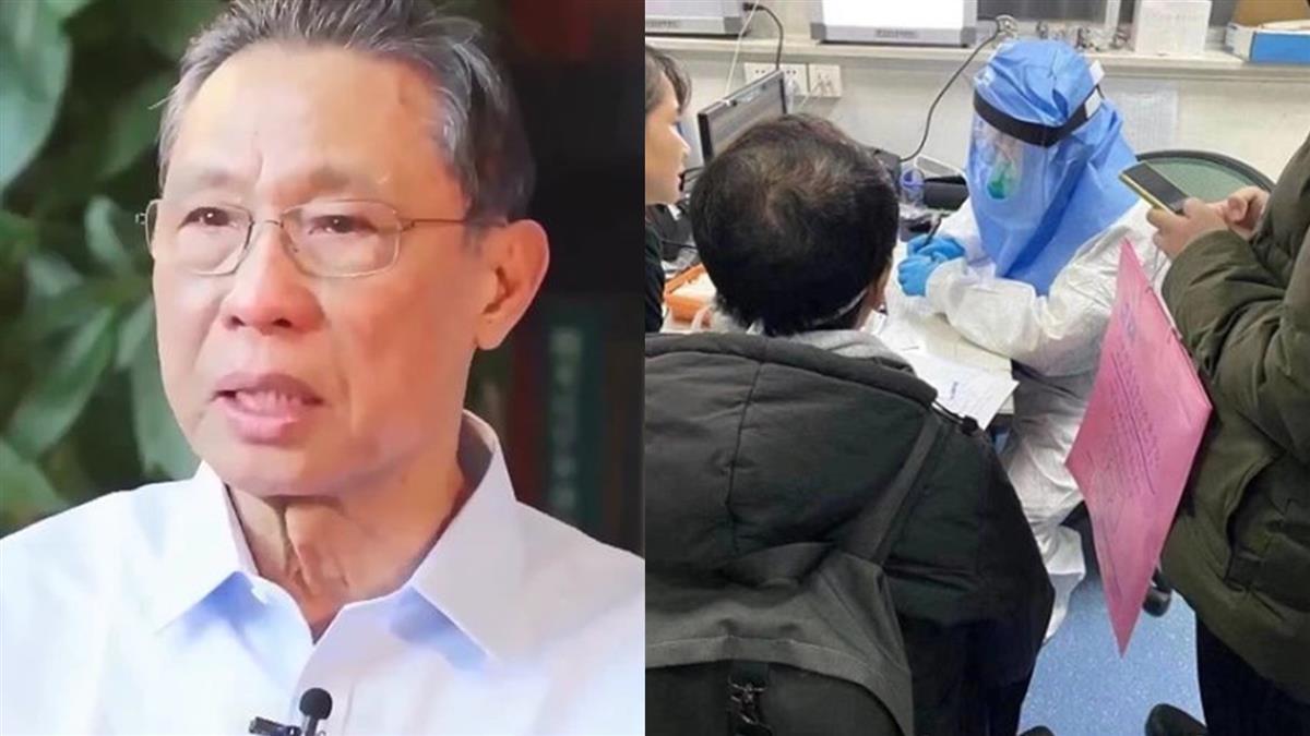 破900死!鍾南山警告:超級傳播者潛伏期長24天